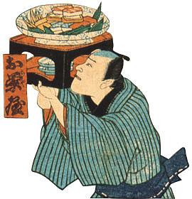 sushistory